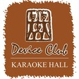 Device club Restaurant & Karaoke Hall (Девайс клаб)