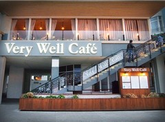 Very Well Cafe Осокорки
