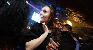 Полтава ночные клубы клуб лезби в москве