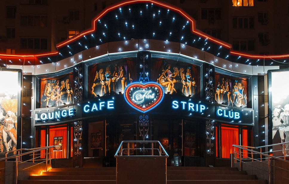 Стриптиз клубы одесс гта 5 популярность ночного клуба