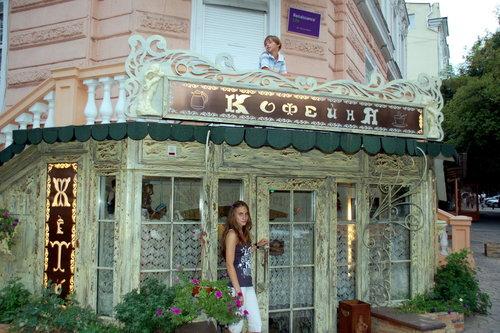 Фотографии ЖеТо Ресторан - Отзывы, меню, фото, карта - Рестораны Одессы -  TOPClub