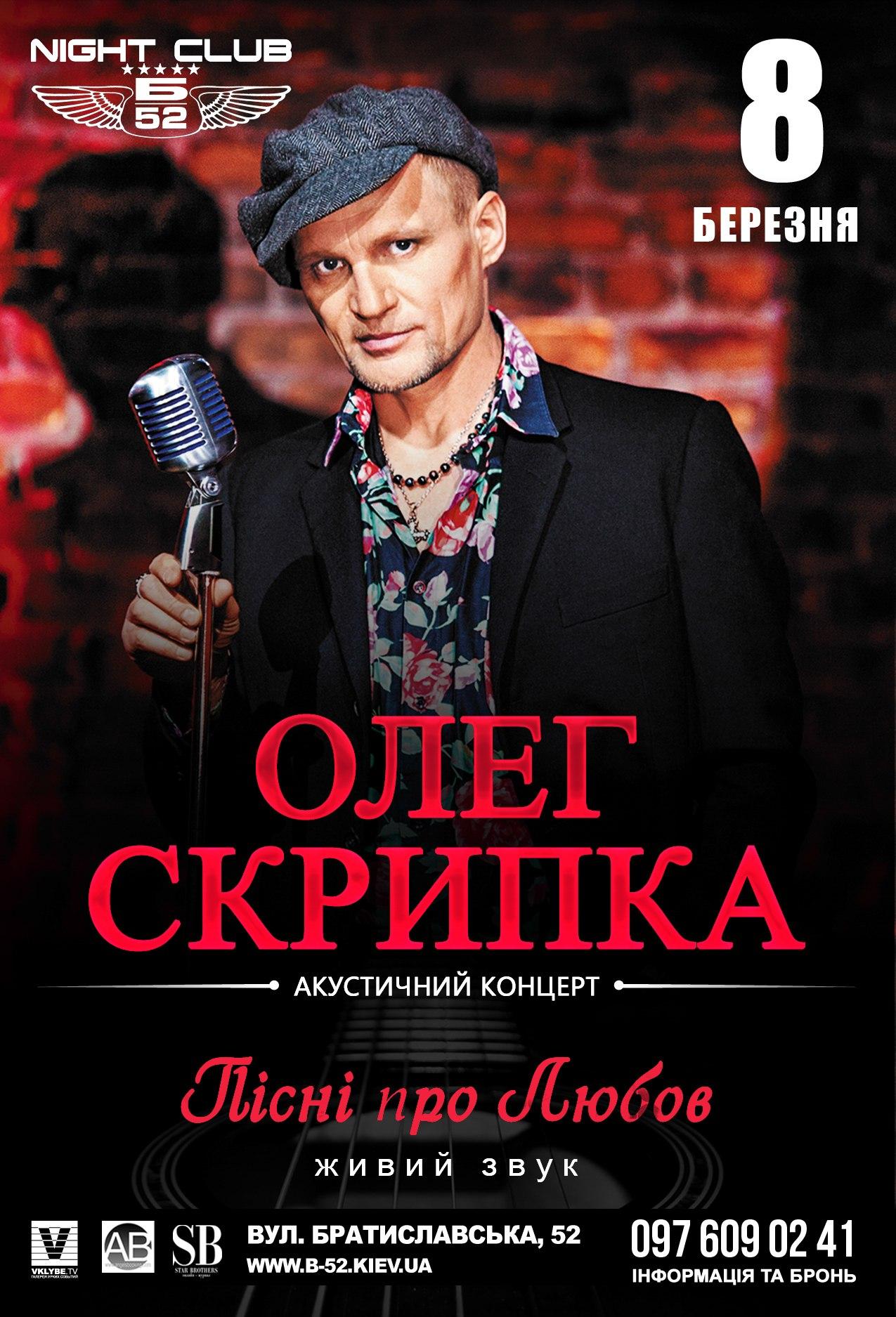 Афиша к концерту на 8 марта театр маяковского афиша на ноябрь 2015