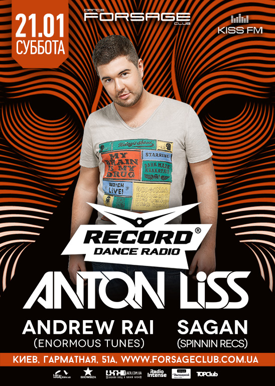 House Delivery: Anton Liss (Radio Record)