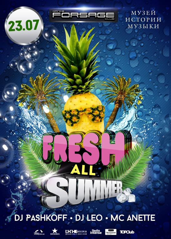 Vip hall: Fresh All Summer