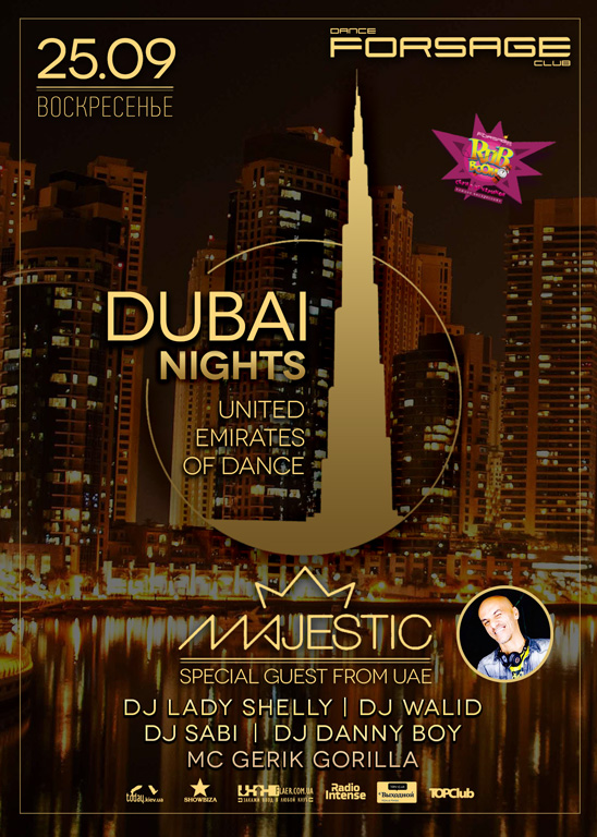 RnB BooM.United Emirates of Dance