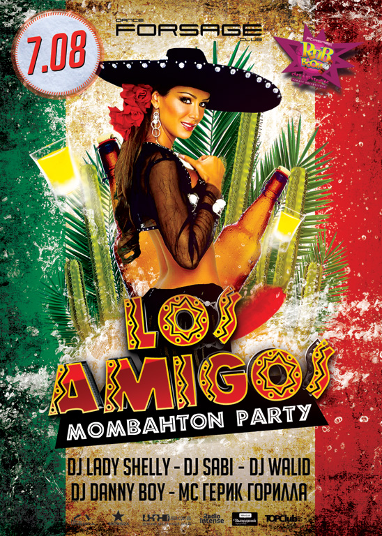 RnB BooM. Los Amigos. Mombahton party