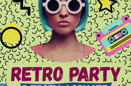 Vip hall: Retro party в твоем формате