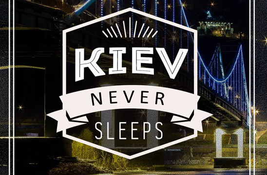 Vip hall: Kiev never sleeps