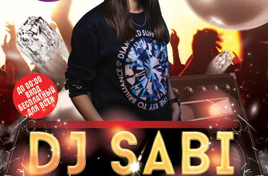 Dj Sabi Birthday party