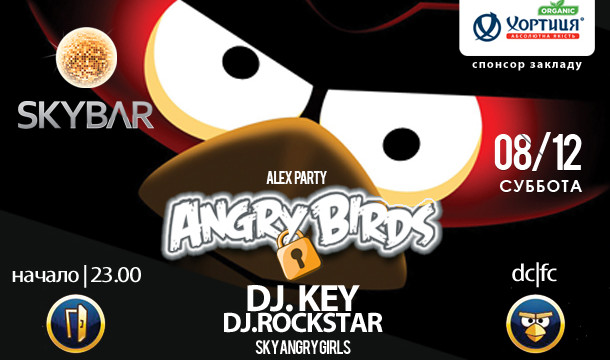 Alex party. ANGRY BIRDS.