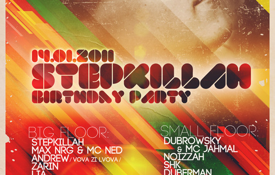 Stepkillah Birthday Party