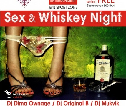 Sex & Whiskey Night