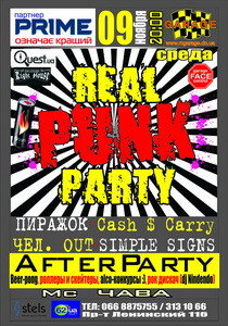 REAL PUNK PARTY