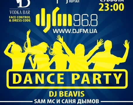 DJFM DANCEPARTY