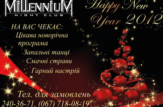 Happy New Year 2012 !