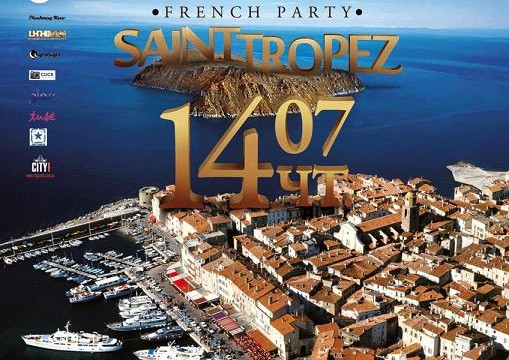 Saint Tropez French Party