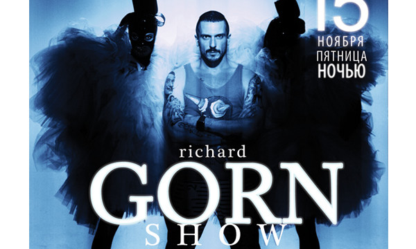 RICHARD GORN SHOW