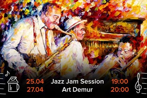 Jazz Jam Session, Art Demur!
