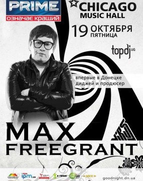 Max Greegrant @ Chicago