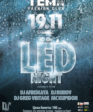 LED night