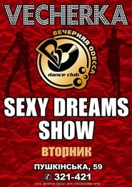 Erotic Dream's Show