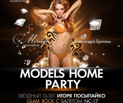 Models Home Party @ Indigo
