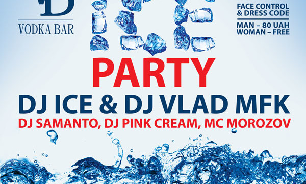 STU*DANCE ICE PARTY