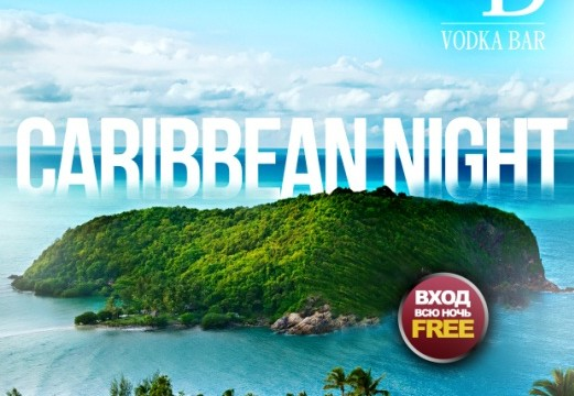 """CARIBBEAN NIGHT"""