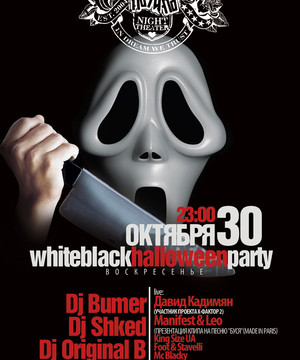 White Black Halloween