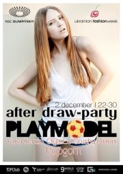 PLAYMODEL на After Draw Party