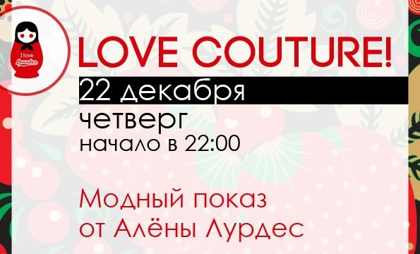 LOVE COUTURE