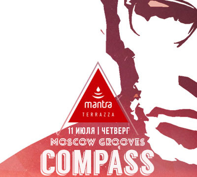 MOSCOW GROOVES: COMPASS