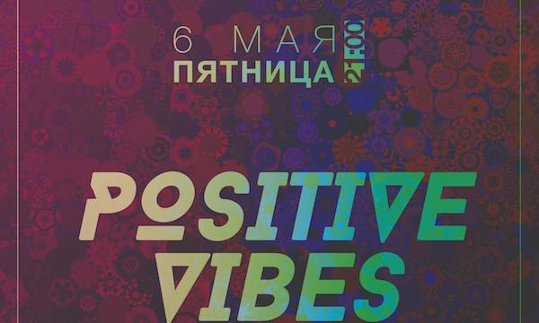 Positive vibes teen club