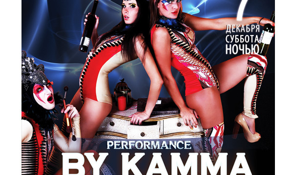 PERFORMANCE BY KAMMA MOSCOW