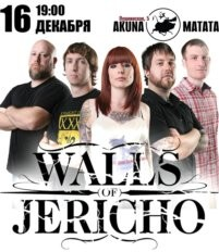 "Группа ""Walls Of Jericho"""