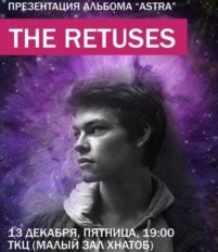 The Retuses