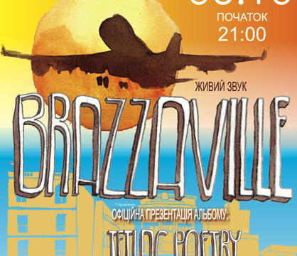 Brazzaville@Crystal Hall