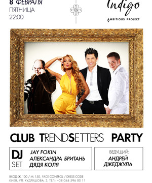 Club Trendsetters party в Indigo project