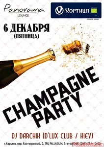Champagne Party - Dj Darchik