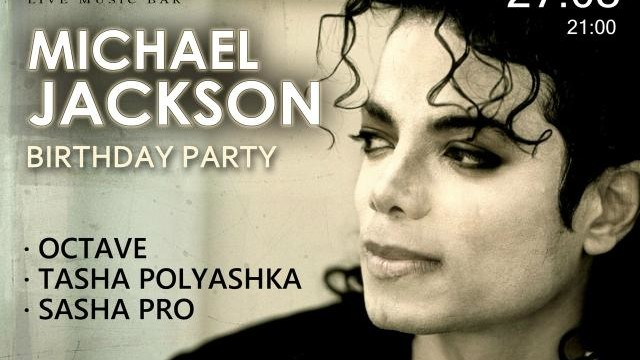 Michel Jakson Birthday party