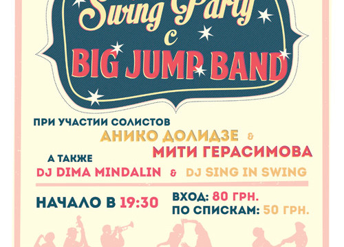 Swing Party c Big Jump Band