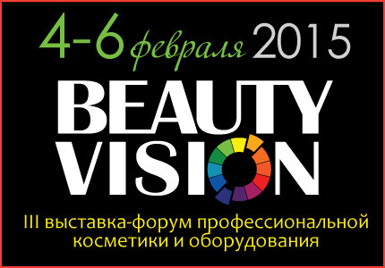BEAUTY VISION 2015