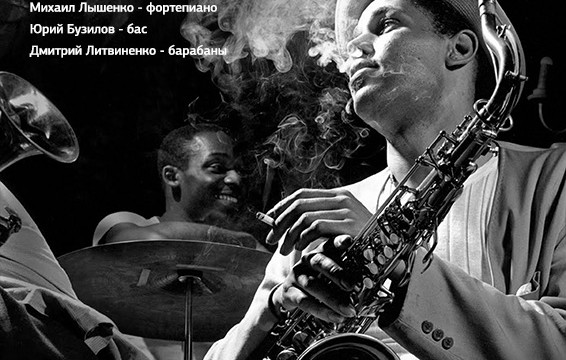 Tribute to the great Dexter Gordon