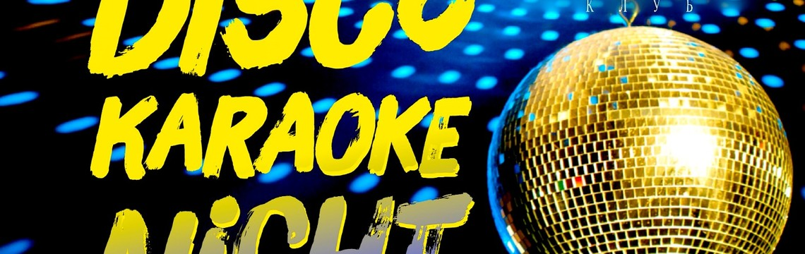 DISCO KARAOKE Night