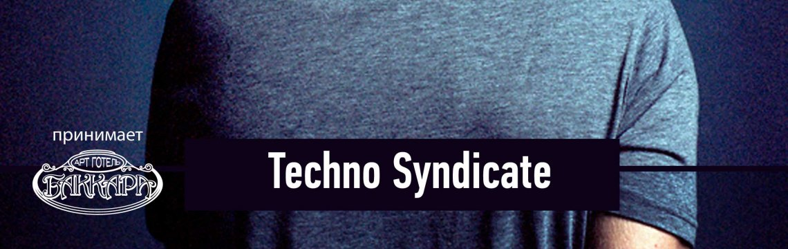 TECHNO SYNDICATE with HERON
