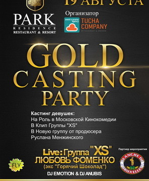 Gold Casting Party
