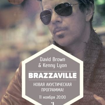David Brown & Kenny Lyon - «Brazzaville»