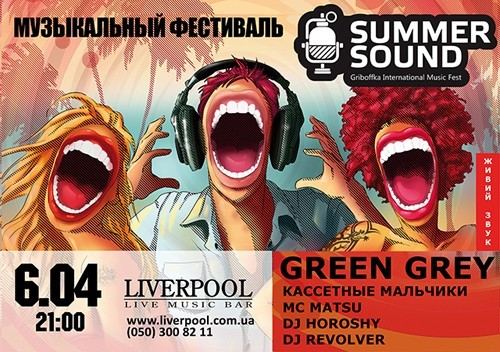 Summer Sound Green Grey