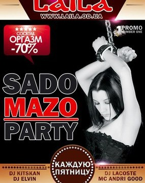 Sado Mazo Party
