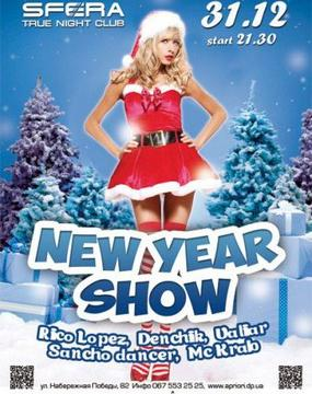 New Year Show